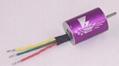 FG-A-130 series brushless sensorless motor 2
