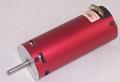 飞高A-540XL系列无刷有感电机 2