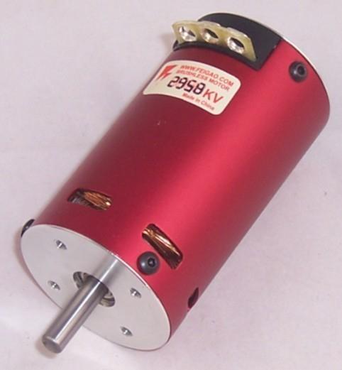 FG-A-540S series brushless sensored motor 2
