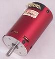 FG-A-540S series brushless sensored motor