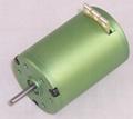 FG-C-540S-V2 series motor 2