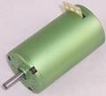 FG-C-540L-V2 series motor