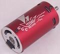 FG-A-540S series brushless sensored motor 1