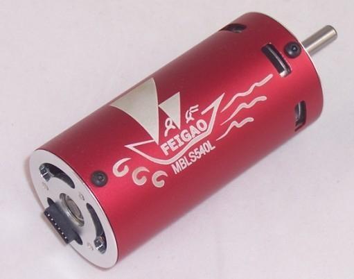 FG-A-540L series brushless sensored motor 1
