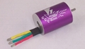 FG-A-540S series brushless sensorless motor 1