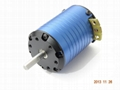FG-F-540S series brushless sensored motor