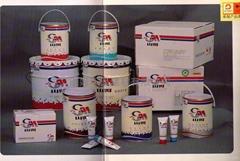 山姆環保型水性防腐塗料系列