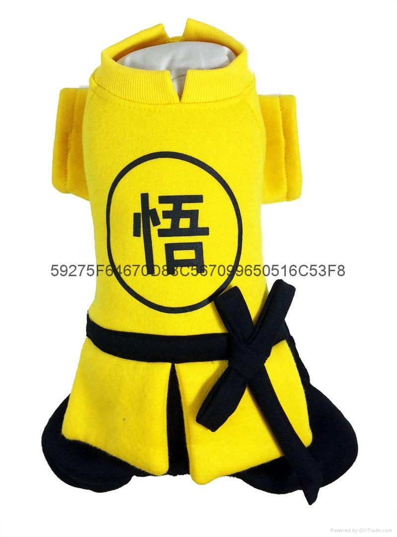 七龍珠寵物衣服 1