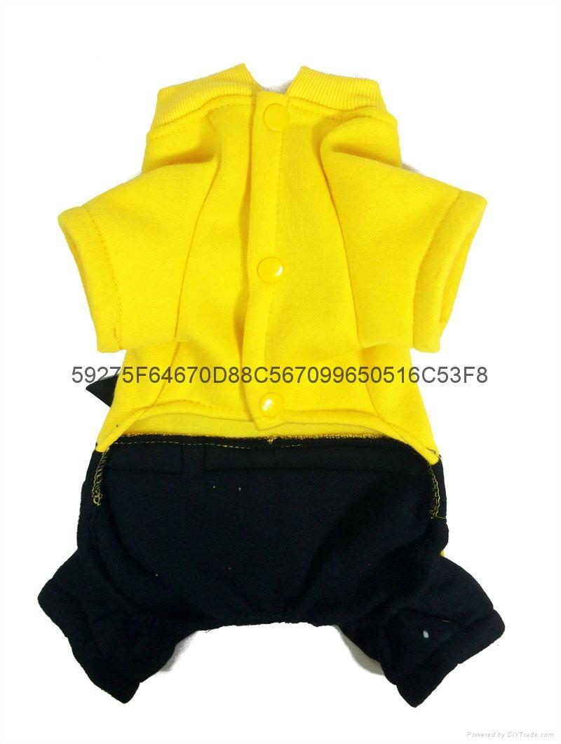 七龍珠寵物衣服 5