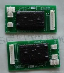 三菱电梯电子板LOA-410