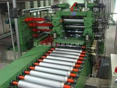 PVC 片材壓延生產線