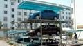 北京地坑昇降式停車設備銷售