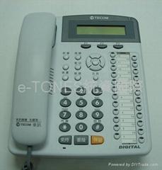 东讯DX-9824E 24键豪华显示型话机