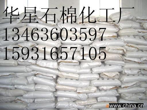 阻垢分散剂 2