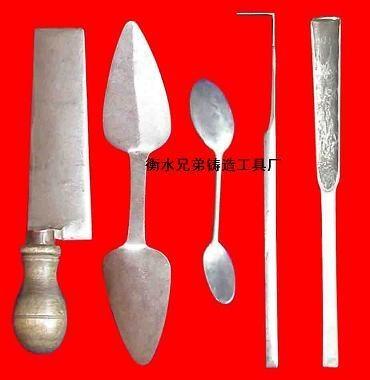 铸造用工具 1