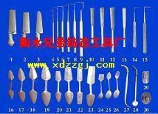 铸造工具 1