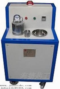 氢含量测试仪 1