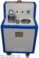 氢含量测试仪