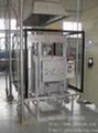 氢含量测试仪 4