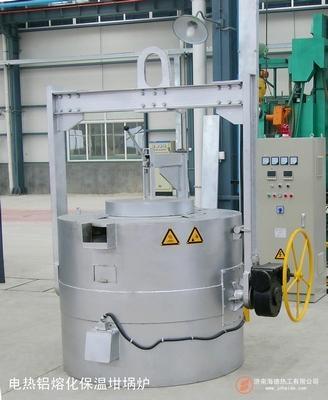 电热式熔化保温坩埚炉 1