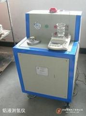 铝液氢含量测试仪
