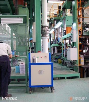 铝液氢含量测试仪 4