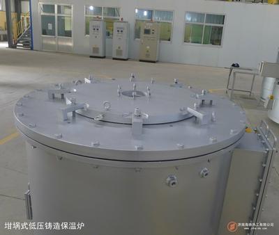 低压铸造炉 5