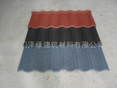 屋面彩石金属瓦