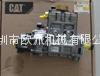CAT油泵
