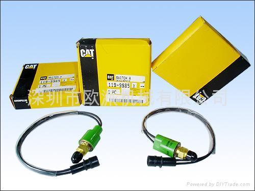 卡特油水分離器 4