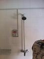 浴室水控系統