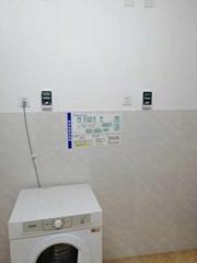 淋浴節水器