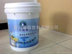 供應20L塑料桶