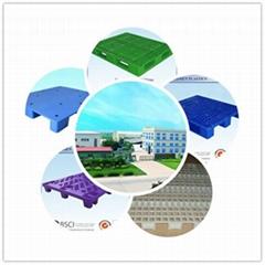 廈門塑料托盤,廈門塑料墊板,廈門塑料棧板