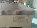 -95度冷阱吸附油脂油份水份分離雜質藥品凍干 3