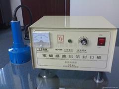 电磁铝箔封口机