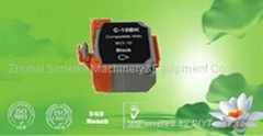 Compatible ink cartridges for printers canon BCI-11BK