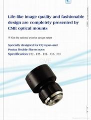 Optical Mount for Flexible Fiberscope