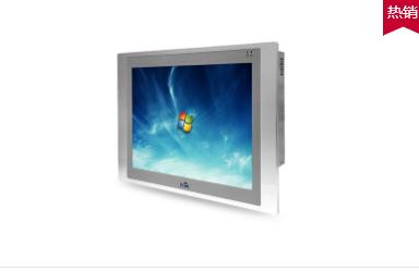 研祥平板電腦 PPC-1561 E/H 3