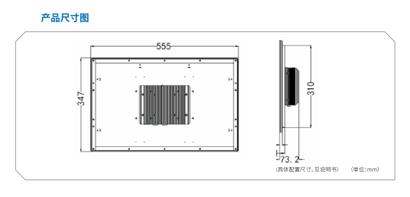 """山東研祥21.5""""寬屏工業平板電腦W21 4"""
