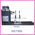 Balancing Machine For Industrial Centrifugal Fan  2