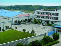 Guangzhou Yuemei Plastic Industrial Co., Ltd