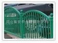 高速公路护栏网 4
