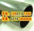 聚乙烯塗層復合管 3