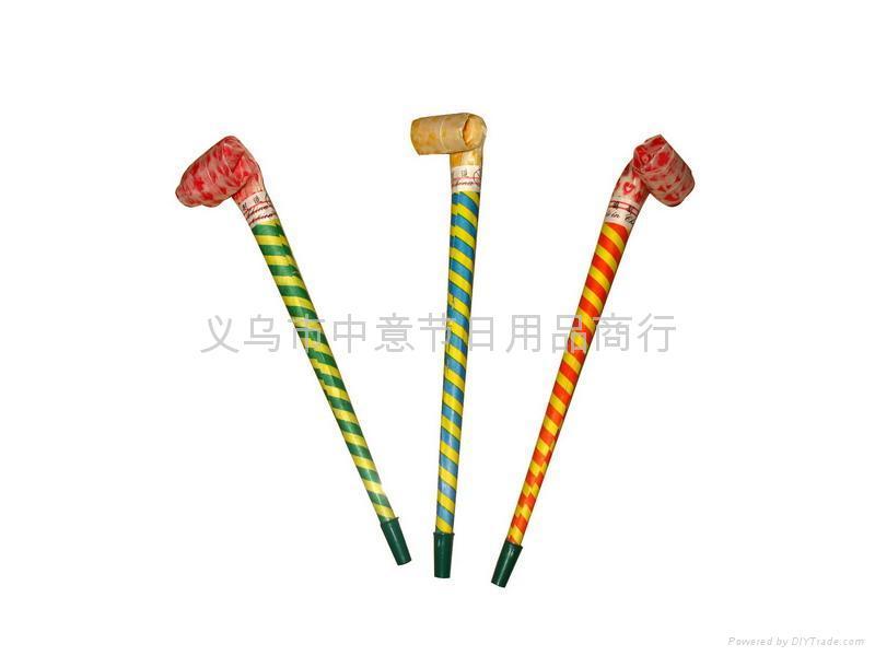 吹龙玩具 2
