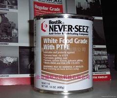白色食品润滑脂NEVER-SEEZ