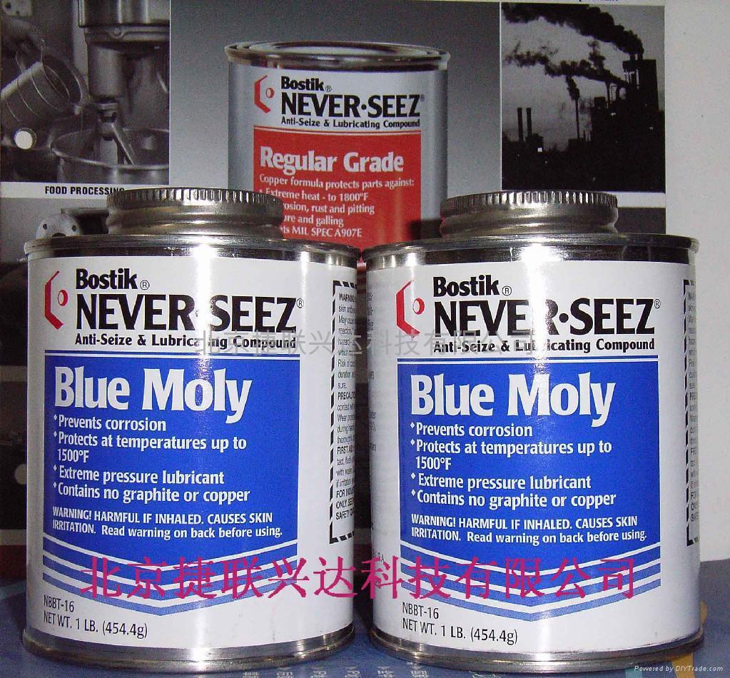 藍色鉬級BOSTIK潤滑脂 1