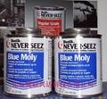 蓝色钼级BOSTIK润滑脂 1