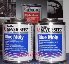 蓝色钼级BOSTIK润滑脂