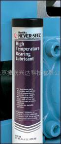 高溫軸承潤滑脂NEVER-SEEZ  1